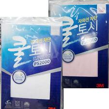 Cooling Arm Sleeve Korea 3M 2000 Uv Protect Seamless Soft Banding AquaX Wt & Pk
