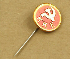 Greece KKE Vintage Political Propaganda Communist Pin