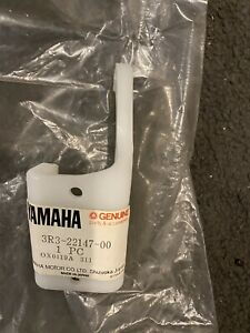 Yamaha YZ125 IT175 80/81 Swingarm Front Chain Guide Protector NOS NLA