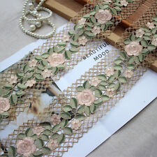 """3.94""""*2Y Exquisite Venise Lace Trim in Light Pink+Light Green+Green+Khaki Craft"""