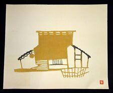 1960s Japanese Woodblock Print Farmhouse by Inagaki Toshijiro (1902-1963)(Fuj)