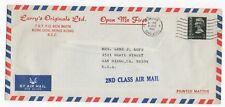 1980 HONG KONG Air Mail Cover KOWLOON To SAN DIEGO USA