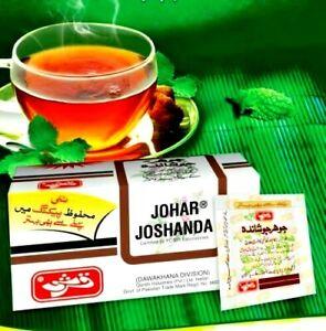 Qarshi Johar Joshanda Herbal Tea Herbal Cold & Flu Remedy FREE POST. UK SELLER.