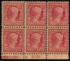 USA 1909 2 CENT. (Yv. 179) BLOCK OF 9 MNH **