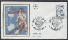 FRANCE FDC - 2193 1 SAINT PIERRE ET MIQUELON PECHE - 9 Janvier 1982 - LUXE soie