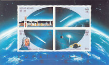 Hong Kong MNH  Scott  464a Souvenir sheet Value $ 32.50 Halley Comet