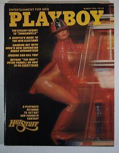 Playboy March 1976 | Ann Pennington Victoria Cunningham Emmanuelle