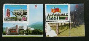 [SJ] Taiwan 50th Anniv Of Fu Hsing Kang College 2002 Military (stamp margin) MNH
