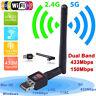 150Mbps 2.4Ghz Wireless USB WiFi Network Adapter w/Antenna 802.11 PQ