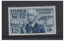 Ethiopia - 1936, 1l25 Blue Annexation of Ethiopia to Italy stamp - L/M - SG 322g