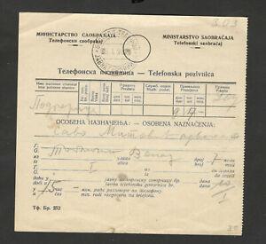 YUGOSLAVIA-DOCUMENT - INVITATION FOR TELEPHONE- 1934.