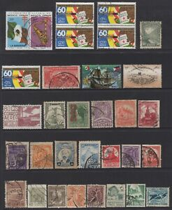 CLEARANCE !!! ALL HAVE TO GO, GRAB THEM. MEXICO COLLECTION OF (32) STAMPS USED.
