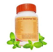 Swami Ramdev Divya Herbal Medohar Vati Tablets for Weight Loss Obesity Problem