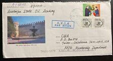 2004 State Oil Academy In Azerbaijan Airmail Cover To Tulsa OK Usa