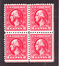 Us 528b 2c Washington Mint Gash In Forehead Var Block of 4 Vf Og Lh/Nh Scv $420+