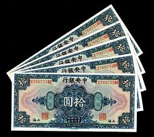 5pcs China 1928 10Yuan Paper Money Gem Unc 5张连�#150