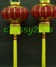 Pair of 2 pcs 14 in Dia Chinese Red Silk Lantern for New Year Festival celebrate