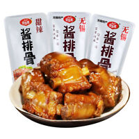Chinese Specialty food 金宝斋酱排骨500g无锡特产猪排骨卤肉休闲食品熟食即食真空小包装