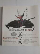 Yoshitaka Amano Asahi Sonorama Biten Anime Artbook Japan Import Us Seller Used