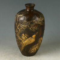 Chinese Copper Gilt Handwork Carved Flower & Bird Vase W Qianlong Mark