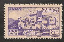 Lebanon #209 VF MNH - 1947 100p Crusader Castle, Tripoli SCV $45.00