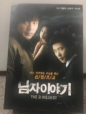 The Slingshot/A Man's Story (Korean Drama - Complete Series)/Region Code 3