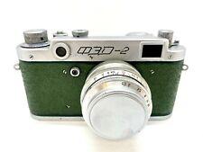 Fed 2 b grün alte Zeitenreihe Industar 50, 1:3,5/50 mm