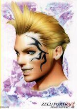 Final Fantasy 8 VIII Art Museum Trading Card 7-11 Sp Ed 1 S-11 Zell Portrait