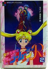 Bishoujo Senshi Sailor Moon R 2 - Japanese Version, Nakayosi Media RARE MANGA!!