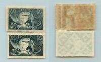 Russia RSFSR 1921 SC 187 187a mint. rtb3727