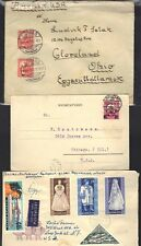 HUNGARY 1930-60's COLL OF 15 CVRS ALL TO US SOME FDC's OR REG VARIOUS FRANKINGS