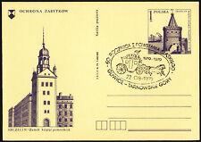 Poland Cp 664.5 s.III.79 [KO79 231] 60 lat I Powst. Śląskiego / Gliwice-T.-Góry