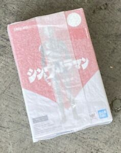 BAS60867: Bandai Spirits Shin Ultraman S.H.Figuarts Ultraman, US Seller