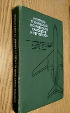 Soviet Russian Technical  Airplanes Helicopters Manual In Russian 1976
