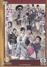 Three Kingdoms RPG 回到三國  Hong Kong Drama Chinese DVD TVB