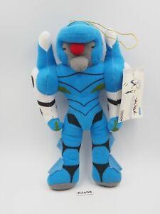 """Neon Genesis Evangelion B2608 Unit-00 SEGA 2001 Plush 9"""" TAG Toy Doll Japan"""