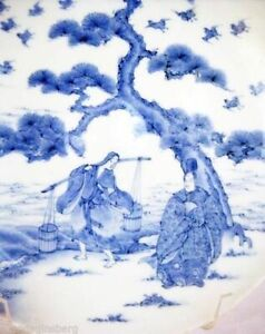 Antique Japanese Plate Handpainted Blue and White Noble w Peasant Woman (4635)