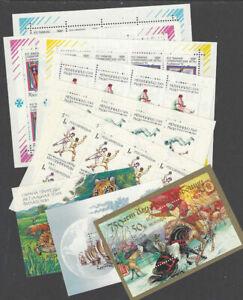 1992  Russia Mini Sheet & Souv Sheet Set- Mint NH  Stamps 14 Mini, 3 Souvenirs