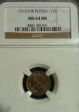 NGC MS 64 BN Russia 1912 CNB 1/2 kopek