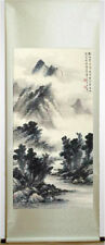 Excellent Chinese Hanging Landscape Painting & Scroll  By Huang Junbi 黄君璧 ALZZ3