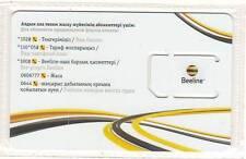 Sim-card Beeline. Kazakhstan.