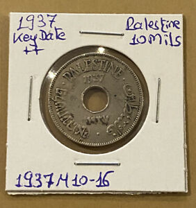 1937 VERY RARE KEY DATE 10 MILS PALESTINE British Mandate, KM#4, 1937M10-16