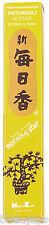 NIPPON KODO Morning Star - Encens Japonais - PATCHOULI 50 bâtons + porte-encens