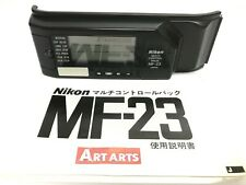 【 EXCELLENT+5 TESTED 】 Nikon MF-23 Multi Control Data Back F4 F4S F4E from JAPAN