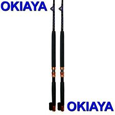 OKIAYA COMPOSIT 30-80LB SALTWATER BIG GAME ROLLER ROD Set of 2