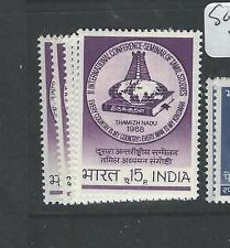 INDIA (PP2507B) SG560 X 5  MNH