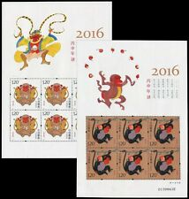 CHINA 2016 -1 China New Year Zodiac of Monkey Stamp mini-pane猴