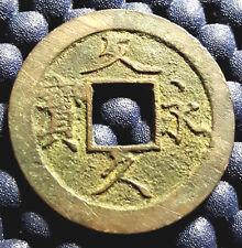 Ancient Japan (1861-1864) Bunkyu Eiho 11 Waves coin, (plus FREE 1 coin) #D655