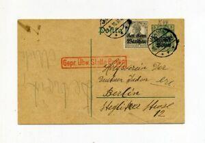 1916 DP Polen GA  P 1 + Mi 6 gest. Mlawa -> Hilfsverein dt. Juden  Berlin