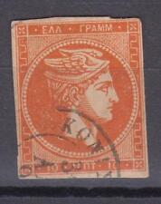 """Postmark """"Konistrai"""" On Large Hermes Heads - ? Type Of Postmark"""